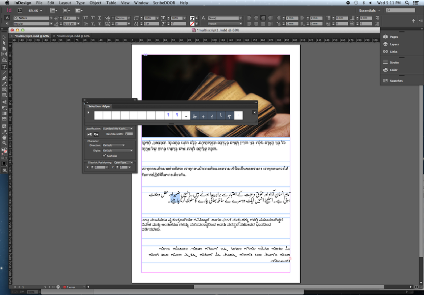 ScribeDOOR for InDesign CC